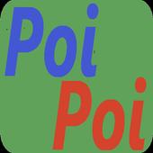 座布団投げPoiPoi icon