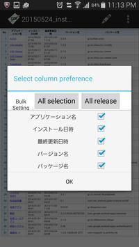 CSV Modify apk screenshot