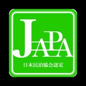 日本民泊協会 icon