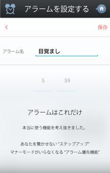 No1メロディ・着信設定アプリ screenshot 1