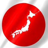 The Japan Guide icon