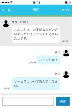 ChatPlus screenshot 2