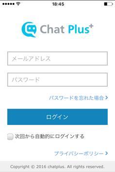 ChatPlus poster