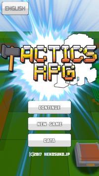 タクティクスRPG スクリーンショット 11