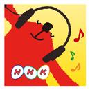 NHKラジオ らじる★らじる APK