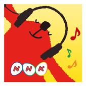NHKラジオ らじる★らじる アイコン
