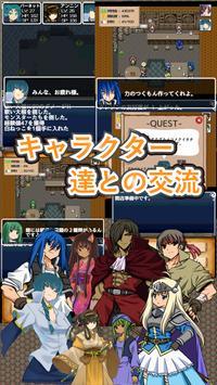 ダンジョン食堂 apk screenshot