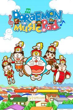 Doraemon MusicPad 海报