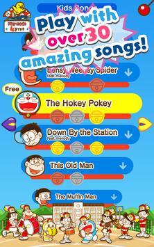 Doraemon MusicPad apk 截图