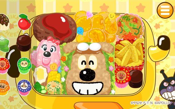 やったねできたねアンパンマン 子供向けのアプリ知育ゲーム無料 apk スクリーンショット