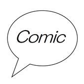 コミックビューア icon
