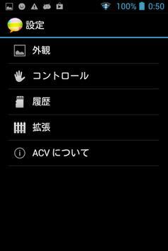 コミックビューア apk screenshot