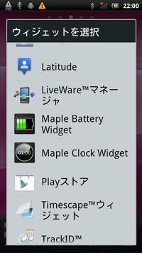 Clock Carbon-style design apk screenshot