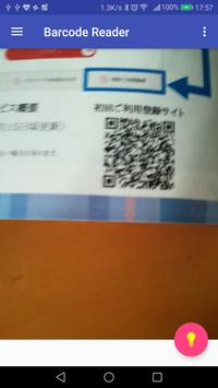 Hyper QR Barcode Reader:All barcodes can be read poster