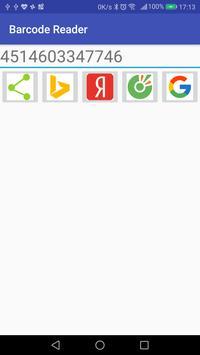 Hyper QR Barcode Reader:All barcodes can be read apk screenshot