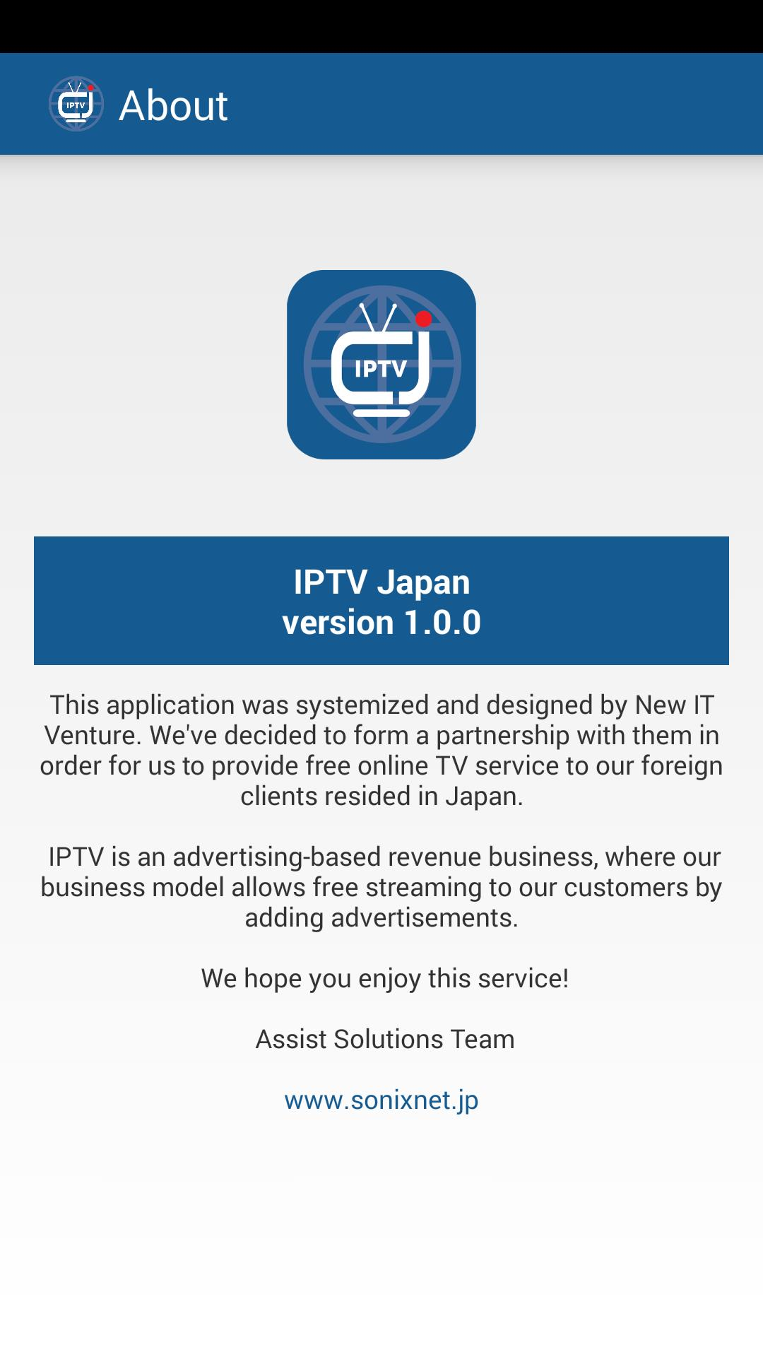 IPTV Japan for Android - APK Download