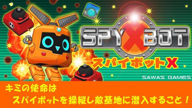 SPYBOT poster