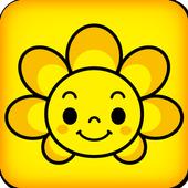 SAGATVアプリ icon