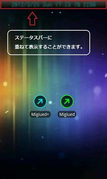 Migiued+ apk screenshot