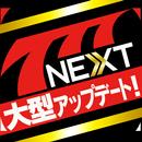 【777NEXT】基本無料パチスロ・パチンコ・スロットゲーム APK