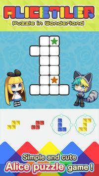 Alicetier screenshot 4