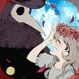 シェラ -闇に咲く一輪の花-