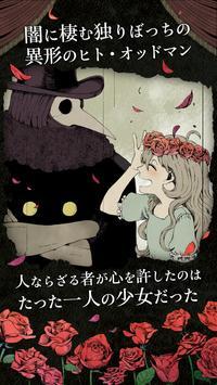 シェラ -闇に咲く一輪の花- 截图 1