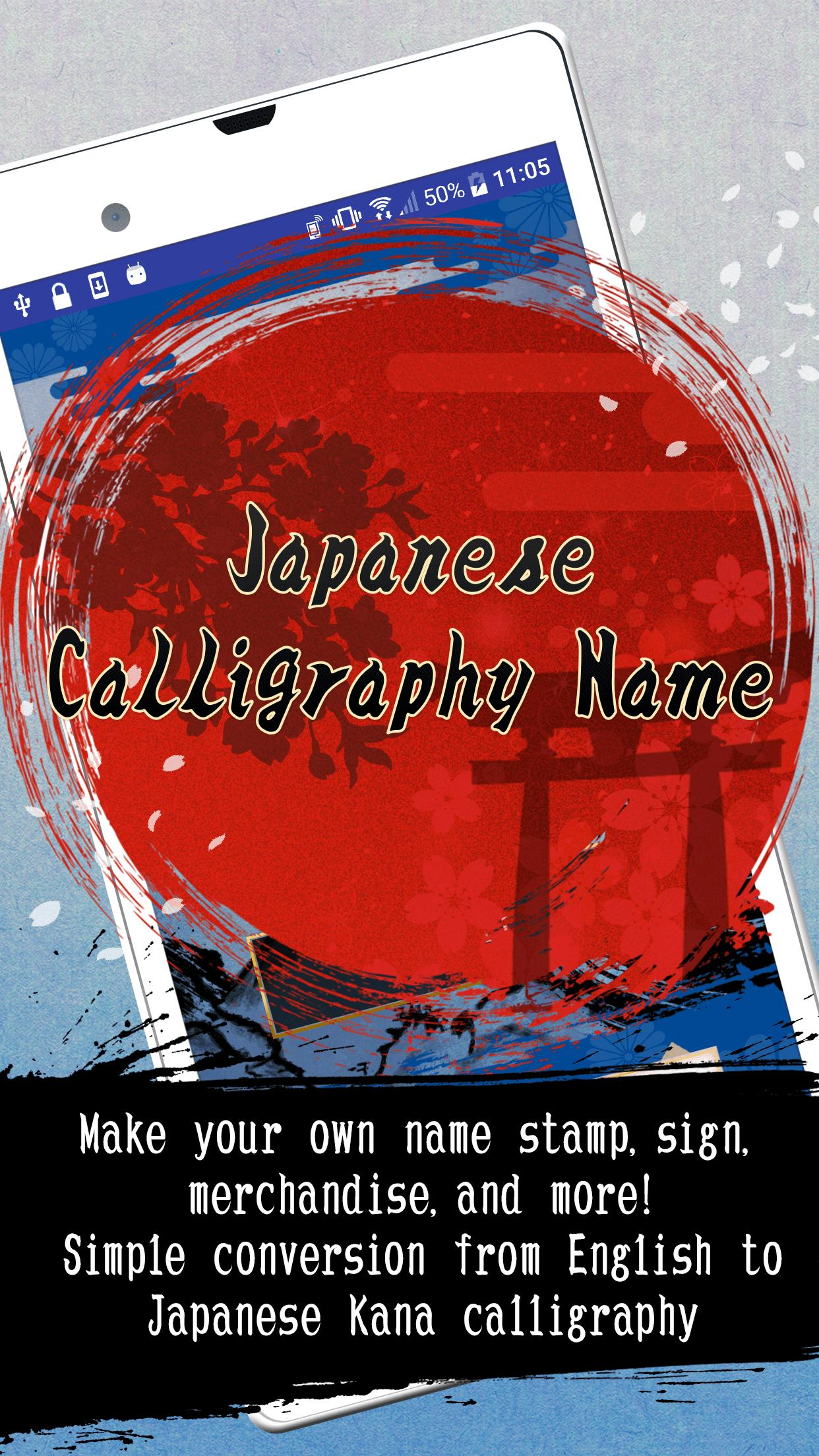 Japanese Calligraphy Name for Android - APK Download