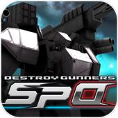 Destroy Gunners SPα icon