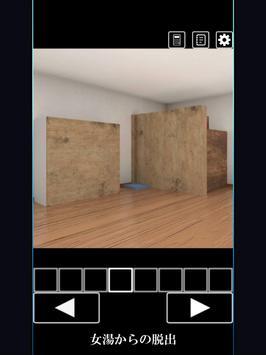 脱出ゲーム 女湯からの脱出 screenshot 7