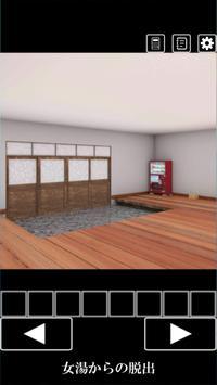 脱出ゲーム 女湯からの脱出 screenshot 3