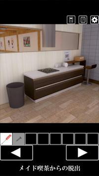 脱出ゲーム メイド喫茶からの脱出 screenshot 2