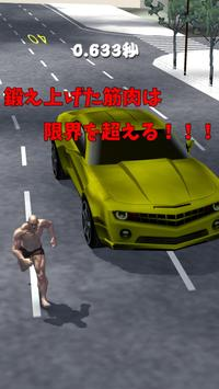 Drag Race of Muscle Brother! apk screenshot