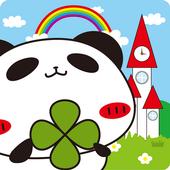 パンダのたぷたぷ – 不思議なカーレース For Baby icon