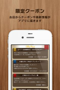 そばや 楽 apk screenshot