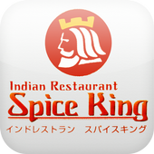 Spice King 今福店 icon