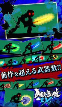 ダークブレイドEX 本格剣撃2DバトルアクションRPG apk screenshot