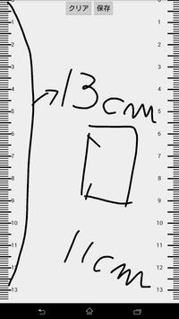 Ruler handwritten notes screenshot 7