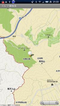 ゴルフ場検索 apk screenshot