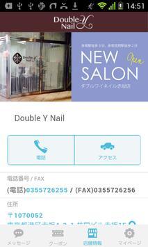 Double Y Nail 公式アプリ apk screenshot