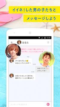 Poiboy screenshot 3