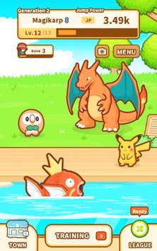跳躍吧!鯉魚王 截圖 14