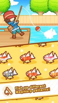 跳躍吧!鯉魚王 截圖 3