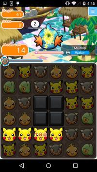 Pokémon Shuffle 截图 3