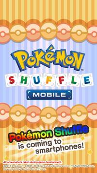 Pokémon Shuffle 海报