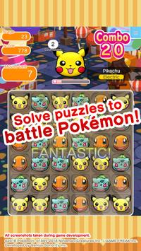 Pokémon Shuffle 截图 1