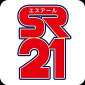 SR21中川店 icon