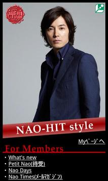 NAO-HIT style poster