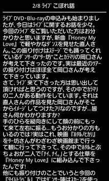 NAO-HIT style screenshot 1