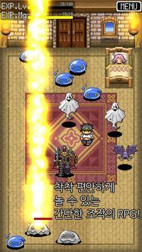 니트족 용사 [방치계 도트 RPG] 무료 롤플레잉 게임 apk screenshot